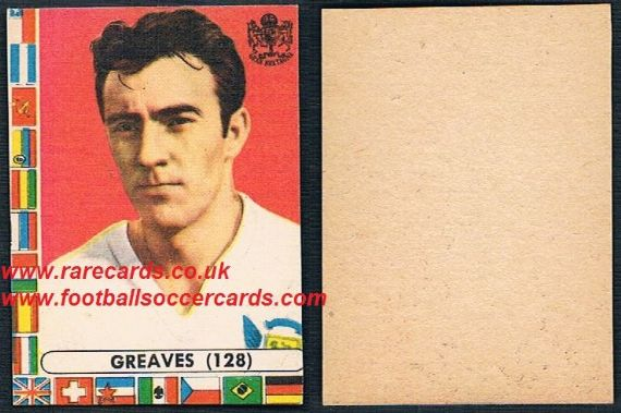 1960s Italian Lampo gum card Jimmy Greaves Spurs Chelsea WHU England WC62